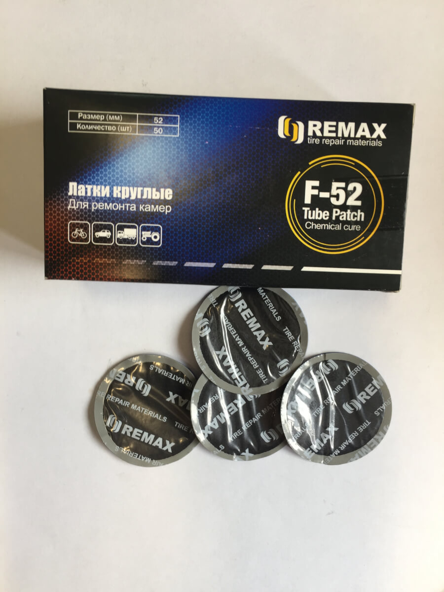 Заплатки камерные Remax