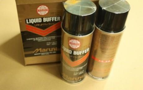 Обезжириватель Maruni Liquid Buffer 420СС