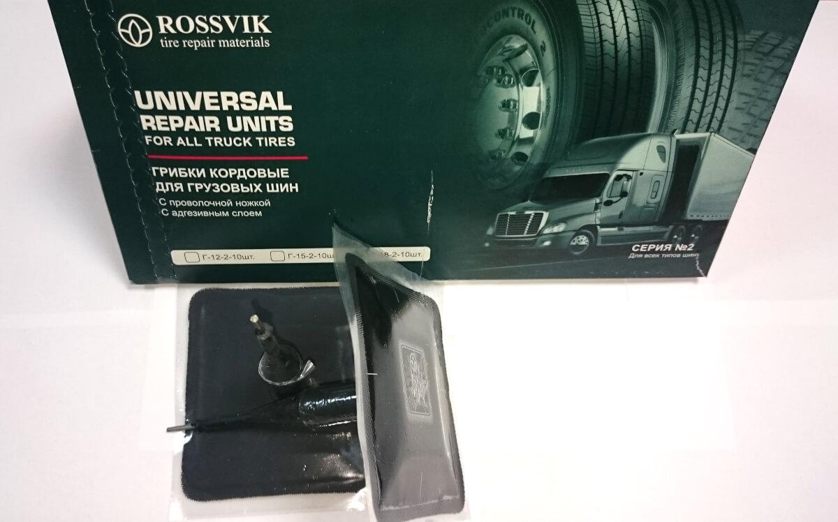 Грибки с кордом для всех типов грузовых шин Rossvik Г12/2, Г15/2, Г18/2.