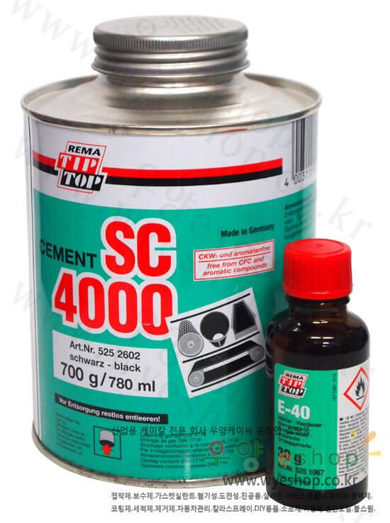 Клей Cement SC 4000 клей для гусениц снегохода